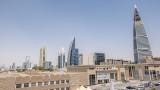 riyadh, saudia arabia