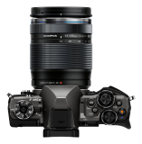OM-D_E-M5_Mark_II_Limited_Edition_EZ-M1415_II_black__ProductTop_001.png