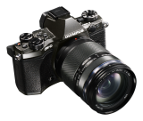 OM-D_E-M5_Mark_II_Limited_Edition_black__ProductAdd_001.png