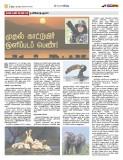 The Hindu daily(Tamil),25th Feb,2018