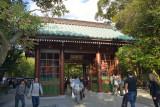 Nio-mon Gate