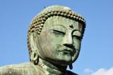 Close Up of Amida Buddha