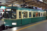 1500 Series Rolling Stock