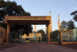 Islamic Center of Conakry