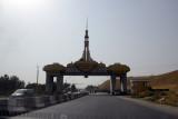 Tajikistan Sep14 2410.jpg