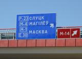 Belarus May17 440.jpg