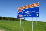 Belarus May17 445.jpg