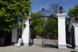 Gate to the Nesvizh National Historical and Cultural Museum-Reserve