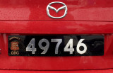 License Plate - Guernsey GBG