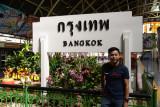 Lopburi Feb17 008.jpg