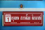 Lopburi Feb17 013.jpg