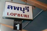 Lopburi Feb17 019.jpg