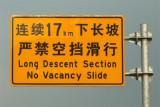 No vacancy slide