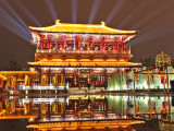 Tang Paradise, Xi'an