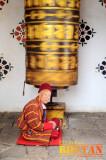 At Kichu Lakhang