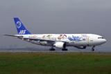 JAPAN AIR SYSTEM AIRBUS A300 HND RF 1582 14.jpg