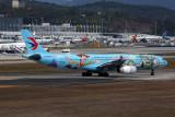 CHINA_EASTERN_AIRBUS_A330_300_SYX_RF_5K5A9223.jpg