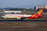 CHINA XINHUA AIRLINES