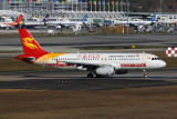 CAPITAL_AIRLINES_AIRBUS_A320_SYX_RF_5K5A9277.jpg