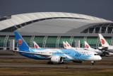 CHINA_SOUTHERN_AIR_CHINA_AIRCRAFT_CAN_RF_5K5A9725.jpg
