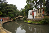 Arneson Theater Stage on the River Walk