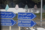 Berber, Arabic and French are 3 major languages spoken in Algeria.