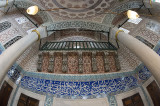 Istanbul Mehmed III Mausoleum dec 2018 0267.jpg