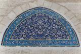 Istanbul Yavuz Selim Sultan Mosque dec 2018 9481.jpg