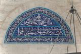 Istanbul Yavuz Selim Sultan Mosque dec 2018 9482.jpg