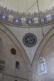 Istanbul Yavuz Selim Sultan Mosque dec 2018 9484.jpg