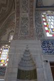 Istanbul Sultan Ahmet Mausoleum dec 2018 9581.jpg