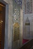 Istanbul Sultan Ahmet Mausoleum dec 2018 9595.jpg