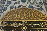 Istanbul Sultan Ahmet Mausoleum dec 2018 9596.jpg