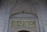 Istanbul Sultan Ahmet Mausoleum dec 2018 9601.jpg