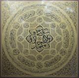 Istanbul Prayer beads museum dec 2018 0334.jpg
