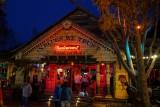 House of Blues entrance, night