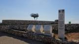Israel - Mount Precipice 002.jpg