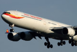 HAINAN AIRLINES AIRBUS A340 600 BJS RF IMG_7608.jpg
