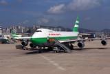 CATHAY PACIFIC BOEING 747 200 HKG RF 465 20.jpg