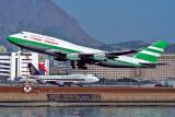 CATHAY PACIFIC BOEING 747 400 HKG RF 992 26.jpg