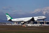 MAHAN AIR AIRBUS A340 600 MXP RF 5K5A1551.jpg