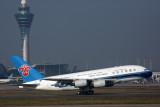 CHINA_SOUTHERN_AIRBUS_A380_CAN_RF_5K5A9441.jpg