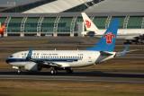 CHINA_SOUTHERN_BOEING_737_700_CAN_RF_5K5A9798.jpg