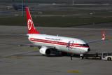 MALAYSIA_AIRLINES_BOEING_737_800_KUL_RF_5K5A0118.jpg