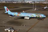 CHINA_EASTERN_AIRBUS_A330_300_HND_RF_5K5A1035.jpg