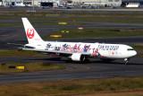 JAPAN_AIRLINES_BOEING_767_300_HND_RF_5K5A0895.jpg