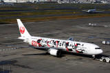 JAPAN_AIRLINES_BOEING_767_300_HND_RF_5K5A0898.jpg