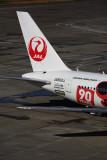 JAPAN_AIRLINES_BOEING_767_300_HND_RF_5K5A0889.jpg