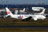 JAPAN_AIRLINES_BOEING_777_200_HND_RF_5K5A1020.jpg