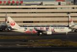 JAPAN_AIRLINES_BOEING_767_300_HND_RF_5K5A1078.jpg